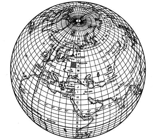 Схема разграфки и номенклатуры