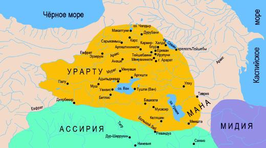 Урарту (Биайнили) в период расцвета занимало всё Армянское нагорье