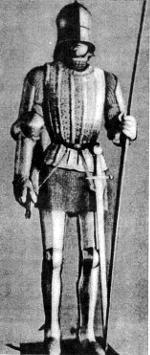 Военный костюм рыцаря XV в.