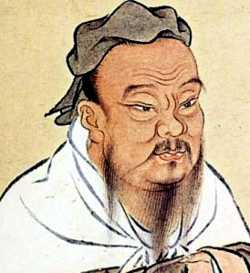 the life of confucius and his philosophical system of confucianism Confucianism is often characterized as a system of social and ethical philosophy rather than a religion in fact, confucianism built on an ancient religious foundation to establish the social values, institutions, and transcendent ideals of traditional chinese society.